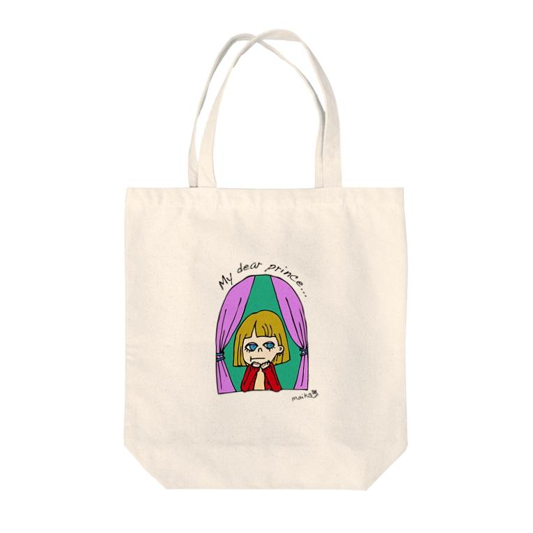 maiko nagataのmy dear prince... Tote bags