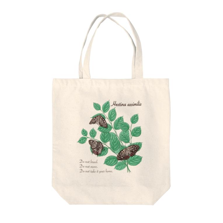 kitaooji shop SUZURI店のアカボシゴマダラとエノキ Tote bags