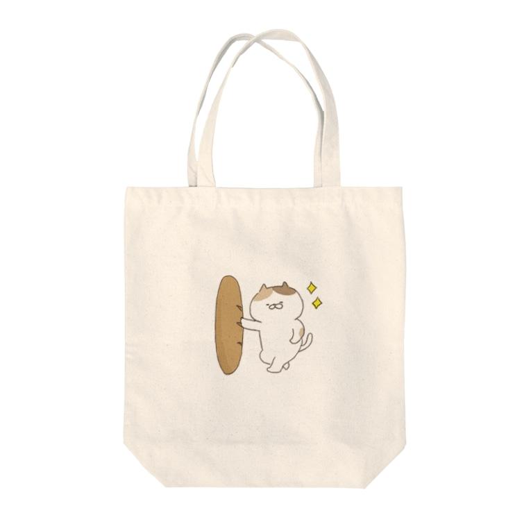 おからドーナツのアトリエの【色々にゃんことバゲット】トートバック Tote bags
