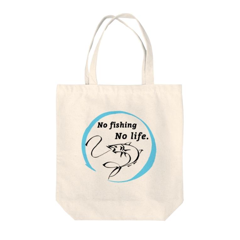 ねこねこうおのNO fishing No life. Tote Bag