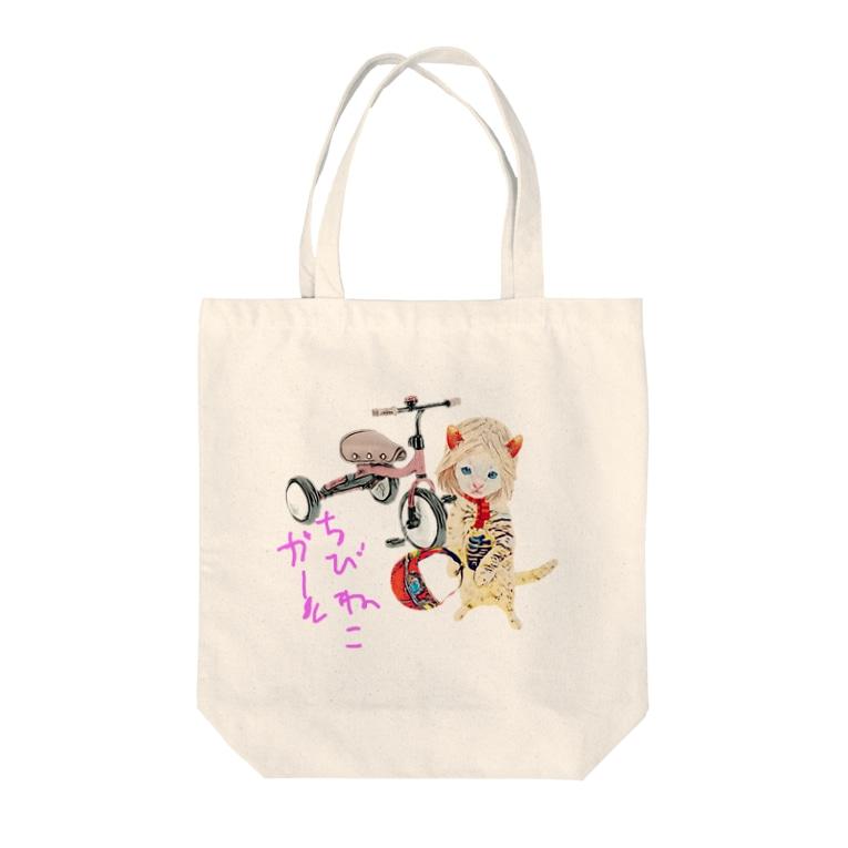 Rock catのちびねこRIDER Tote bags