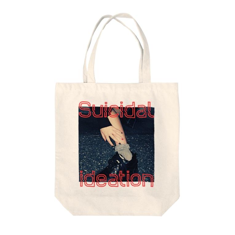 きつねつきのSuicidal ideation Tote bags