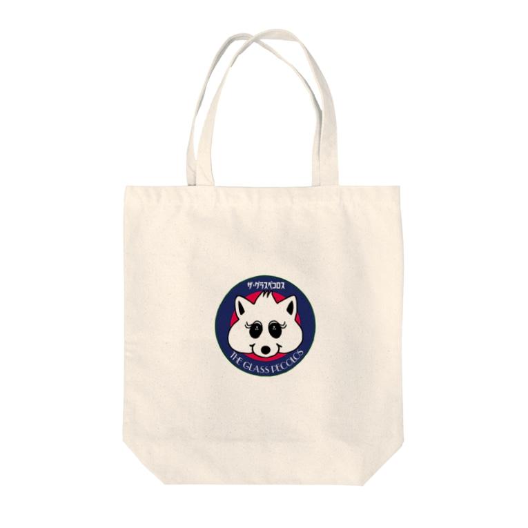 グラペコショップのグラスペコロスグッズ#1 Tote bags