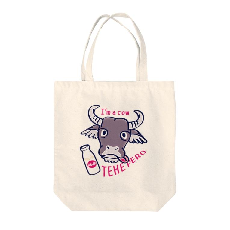 *suzuriDeMONYAAT*のCT78水牛くんB*A Tote bags