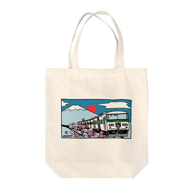 YASCORN(やすこーん)鉄道の「踊り子」185系と富士山、桜 イラスト Tote bags