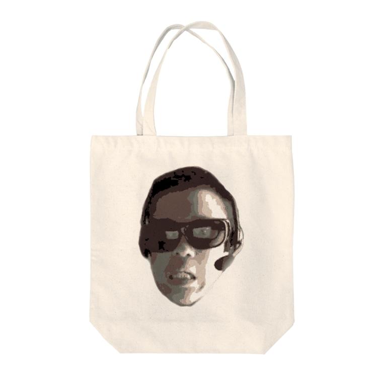 HesitationSnowのドット絵無職 Tote bags