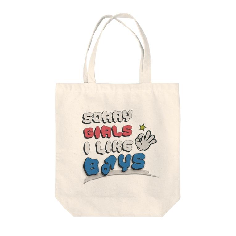 East Moisture FlatのSorry Girls.. #2 Tote bags