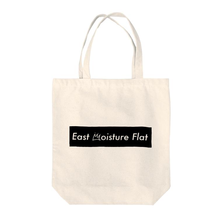 East Moisture FlatのLogo Tote bags