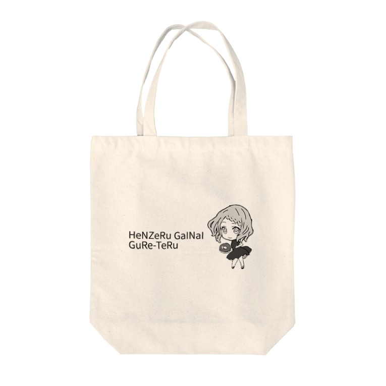 grimm-fairy-talesのグレーテル×1人 Tote bags