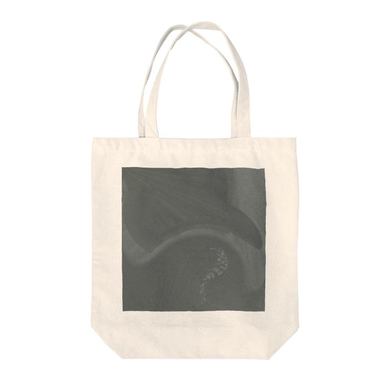 Hiroki #2のtime lag Tote bags