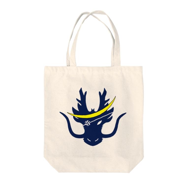 仙台シティFCオフィシャルグッズショップ(suzuri店)の仙台シティFC オリジナルグッズ(ドラゴン) Tote bags