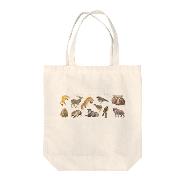 ちなきのこの冬の山の動物たち Tote bags