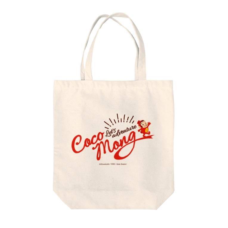 ココモンのココモントートバッグ_A Tote bags