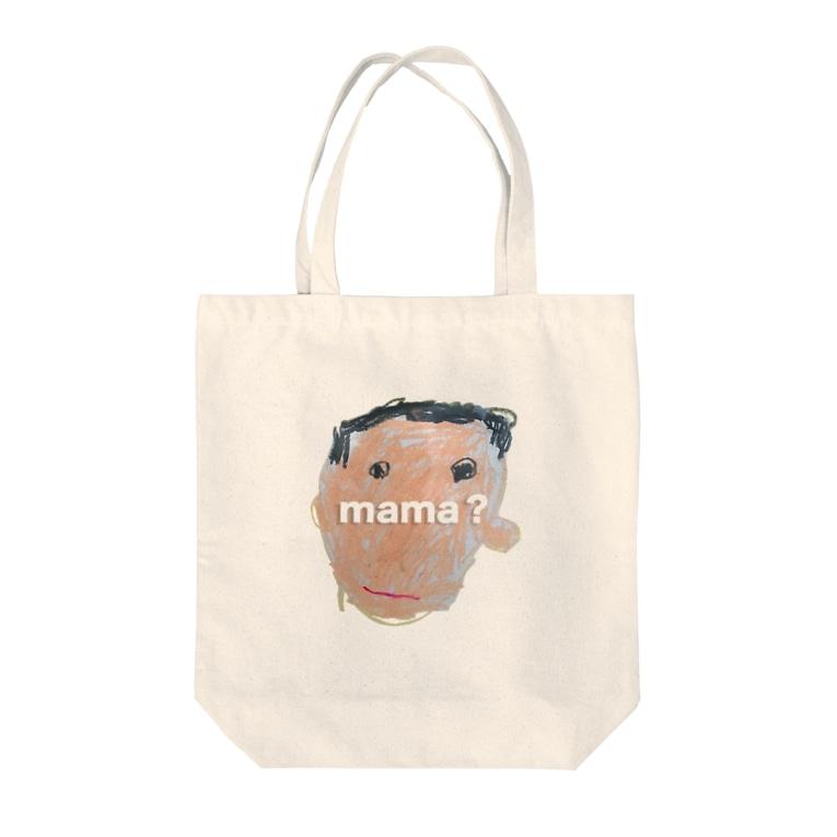 CHU〜NANのまま?トートバッグ Tote bags