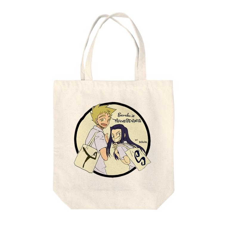 えいくらのセーラさんはトランスジェンダートート(カラー) Tote bags