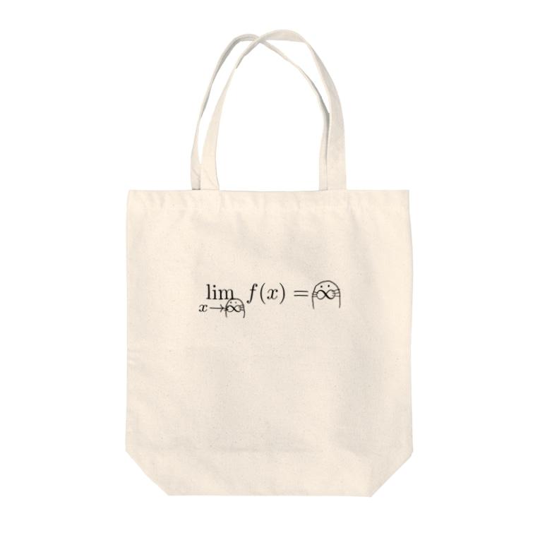 KOH-のリミットあざらし Tote bags