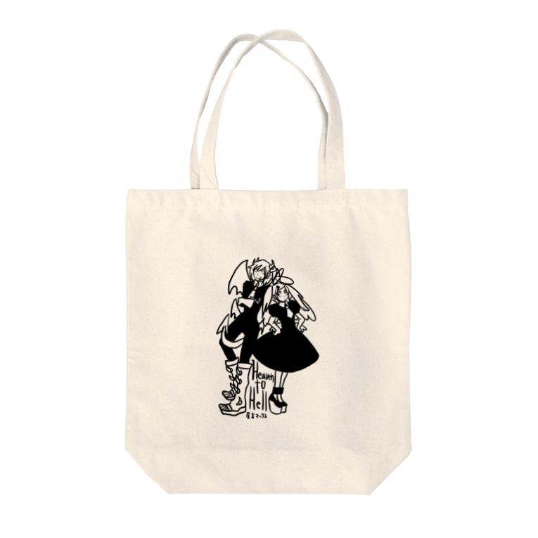 星吉マックスのお店のヤイコヴとシトル Tote bags
