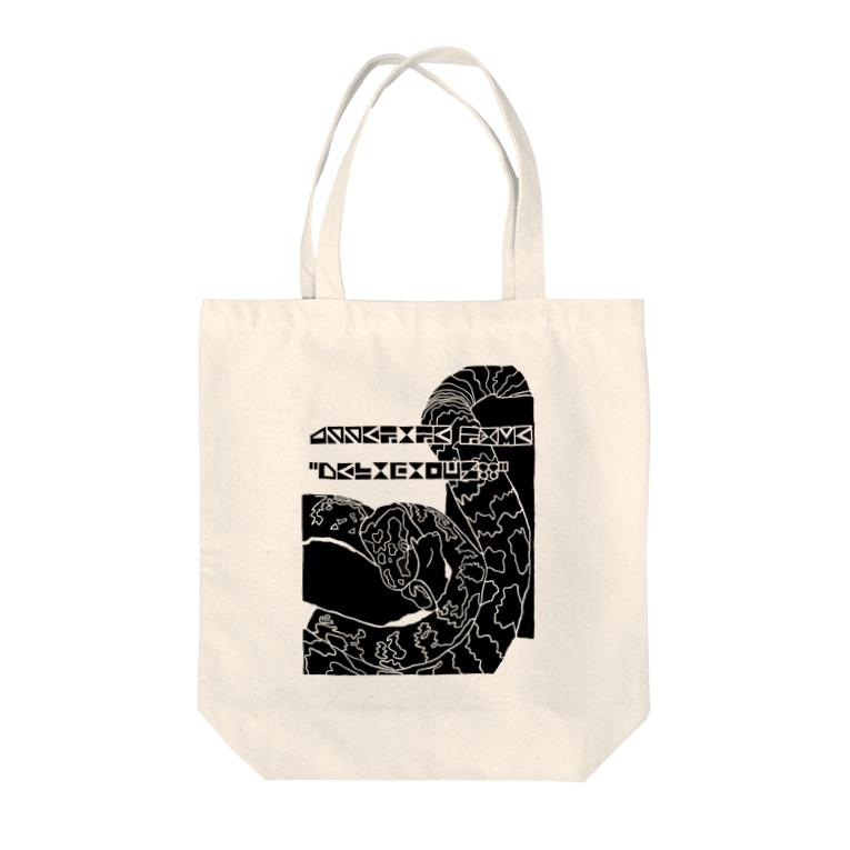 Dragon SHOPのDelicious!! Tote bags