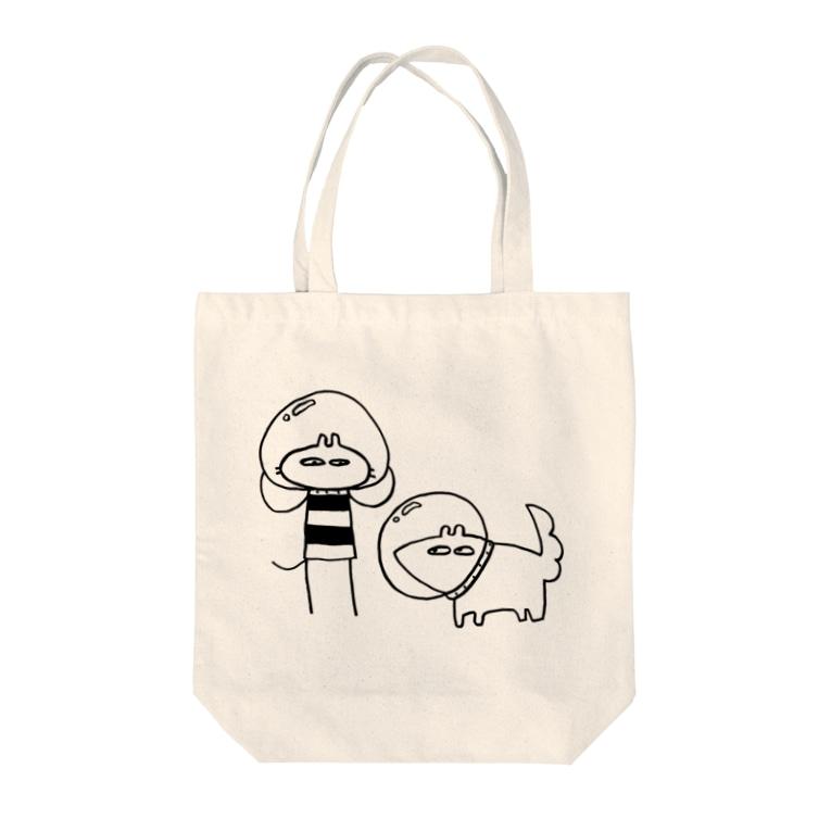 7x13のしゅっぱつじゅんび Tote bags