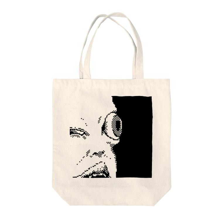 ずぅんのグロいの Tote bags