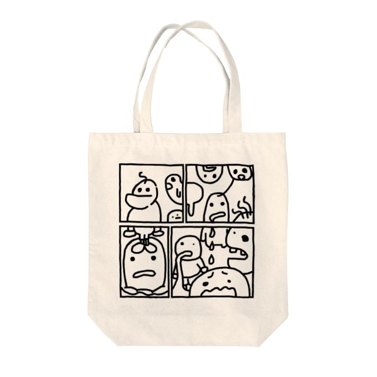 詩餅のとくべつなまんがっ! Tote bags