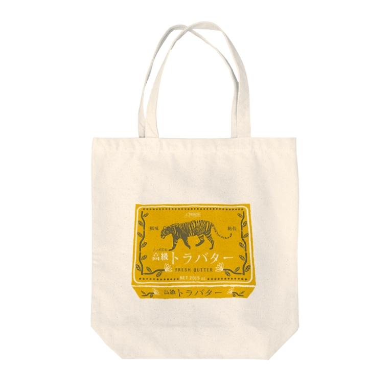 TRINCHのサンボ印の高級トラバター石鹸 Tote Bag