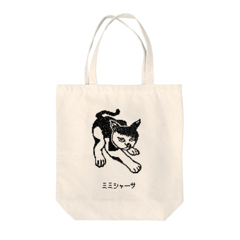 GUNTAPのMIMISHASA Tote Bag