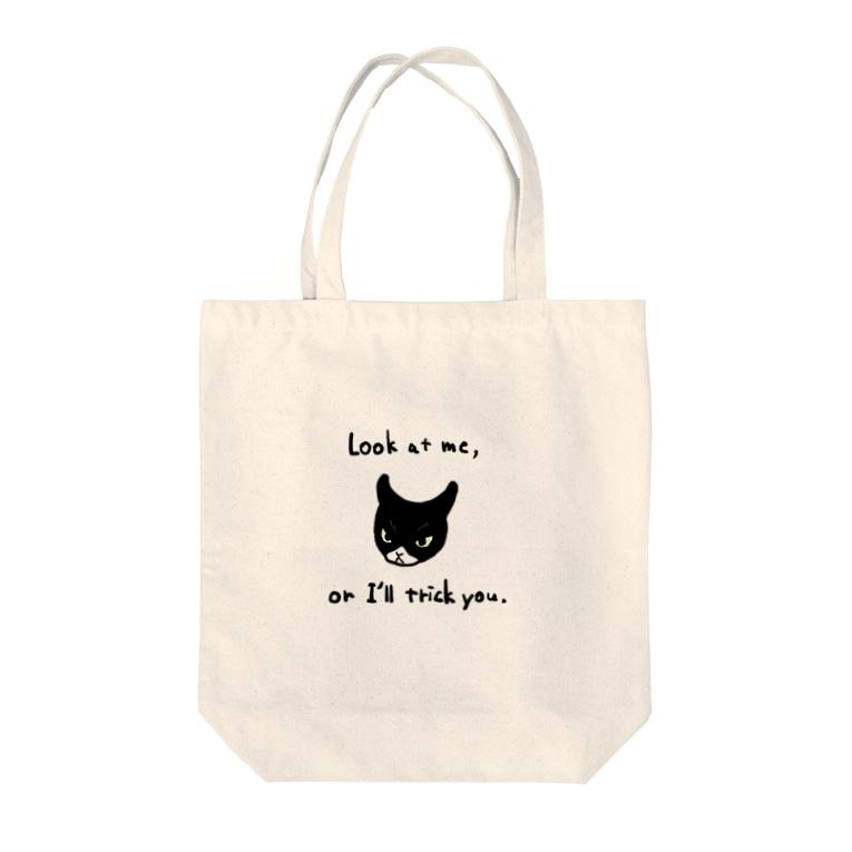 ArtworksのMy kitten02 Tote bags
