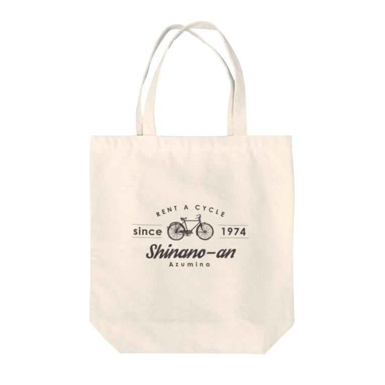 shinano-anのレンタサイクルしなの庵オリジナル Tote bags
