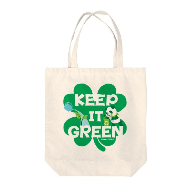 FOXY COLORSのエコ・パンダ ECO PANDA グリーン大作戦 Tシャツ green Tote Bag