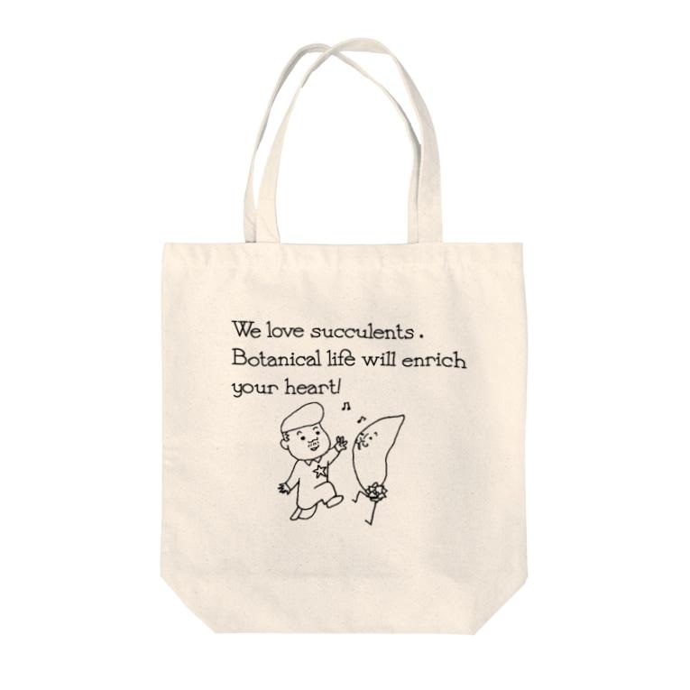 kasuminimamのハサシオジサン Tote bags