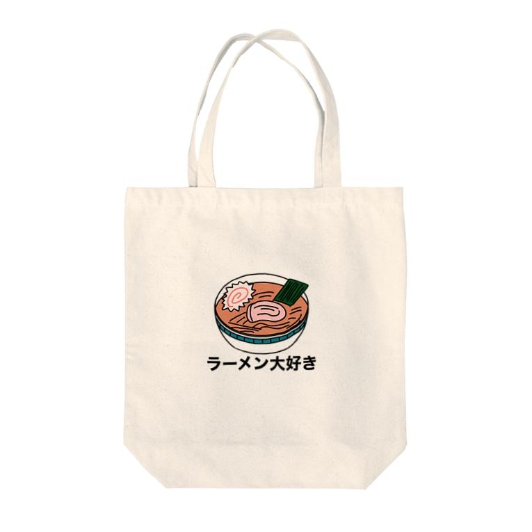 mo shopのラーメン大好き Tote bags