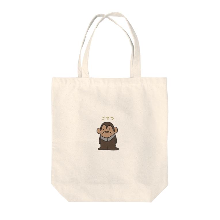 BUFOの「ごてつ」シリーズ Tote Bag