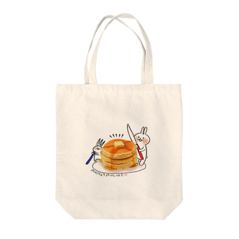 KeroponのPANPAKA PANCAKE ♡ Tote bags