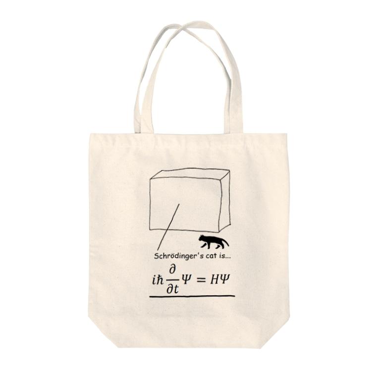 Yukinekoのシュレディンガーの猫 Tote bags