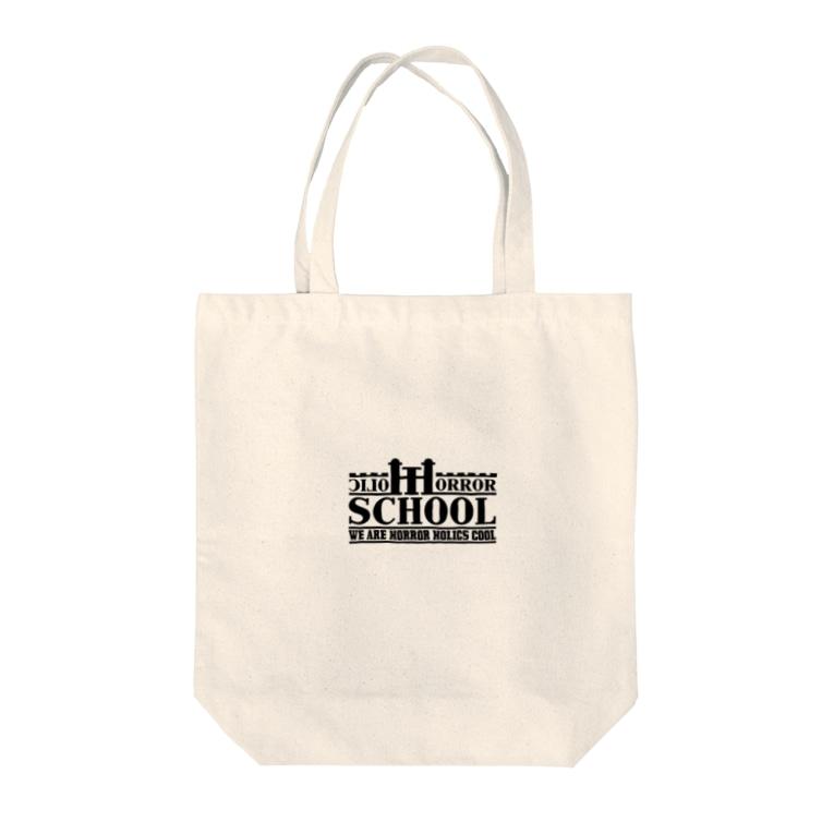 Horror_Holic_School_Official_ShopのHorror Holic School LOGO GOODS Tote bags