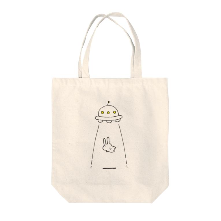 soratoのUFOにつれてかれるうさぎ Tote Bag