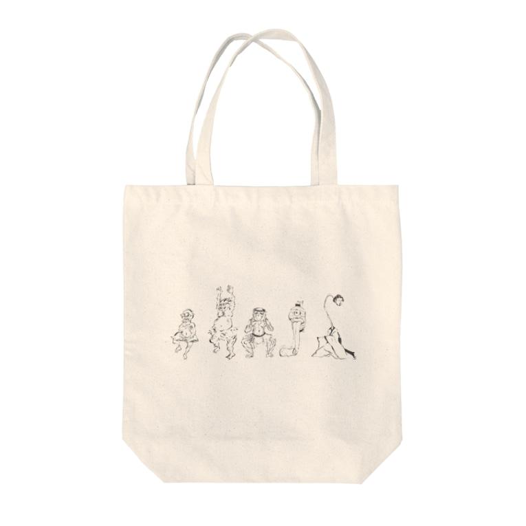 鈴原あかみのビビリ妖怪 Tote bags