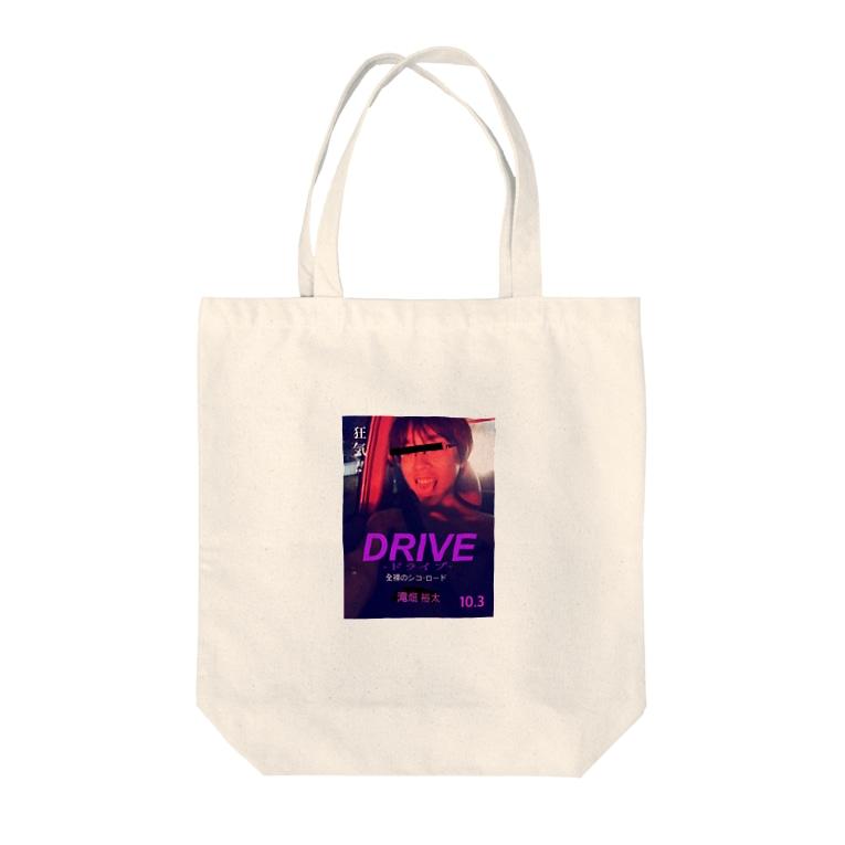 はっちゃんのDRIVE【公式】 Tote bags