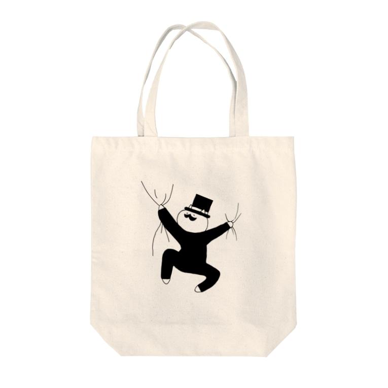 nyakamoのbodyguard gentleman cat Tote bags