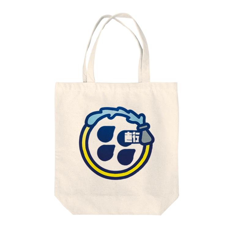 原田専門家のパ紋No.1232直行 Tote bags