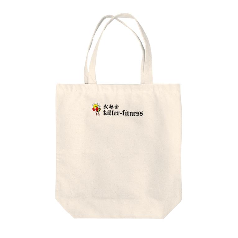 キラーフィットネスの武塾会Official Tote bags