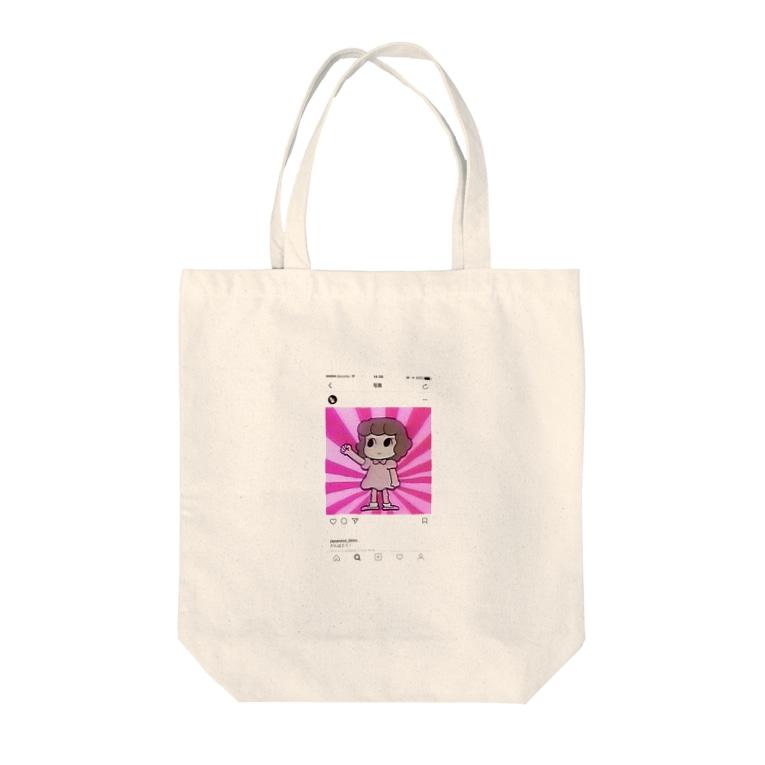 kyarimaruのシニカルヒステリーアワーちゃん Tote bags