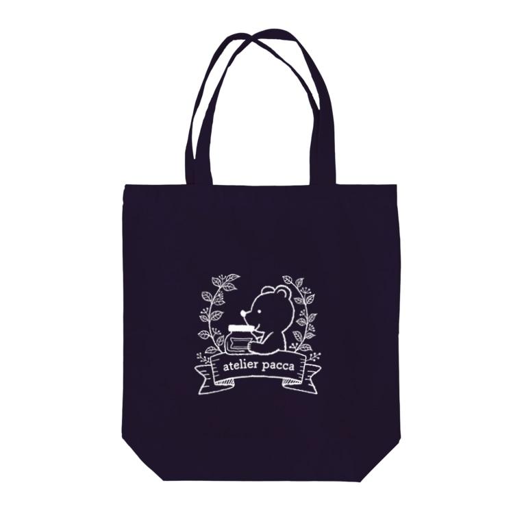 マヅメ ミユキ | atelier paccaのボトルベア(ホワイトライン) Tote bags