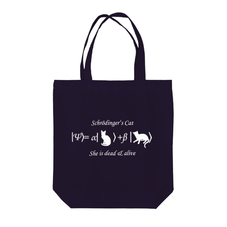 Silvervine Psychedeliqueのシュレーディンガーの猫 Tote bags