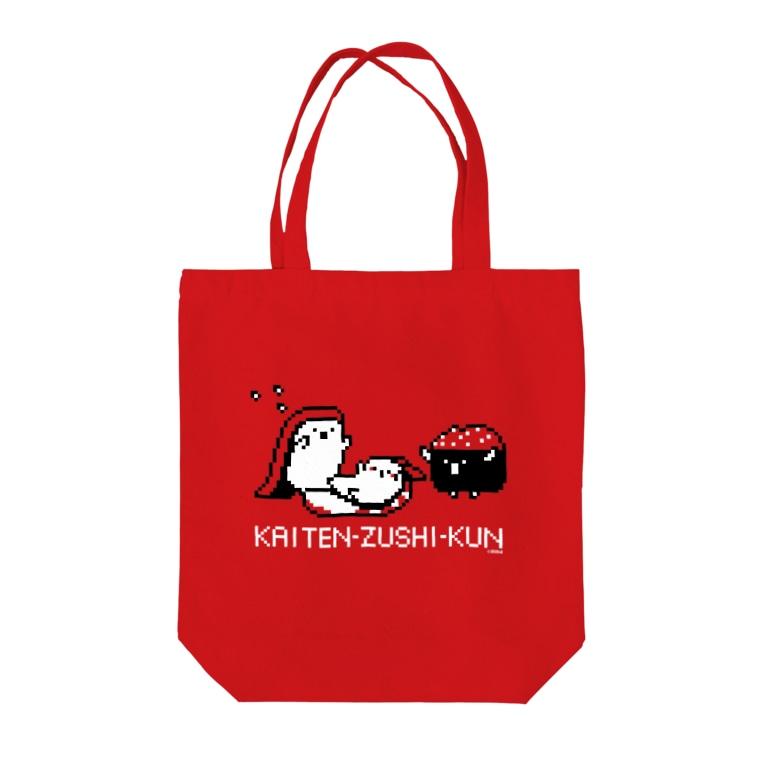asahaの回転ずしくんトート(まぐろレッド) Tote bags