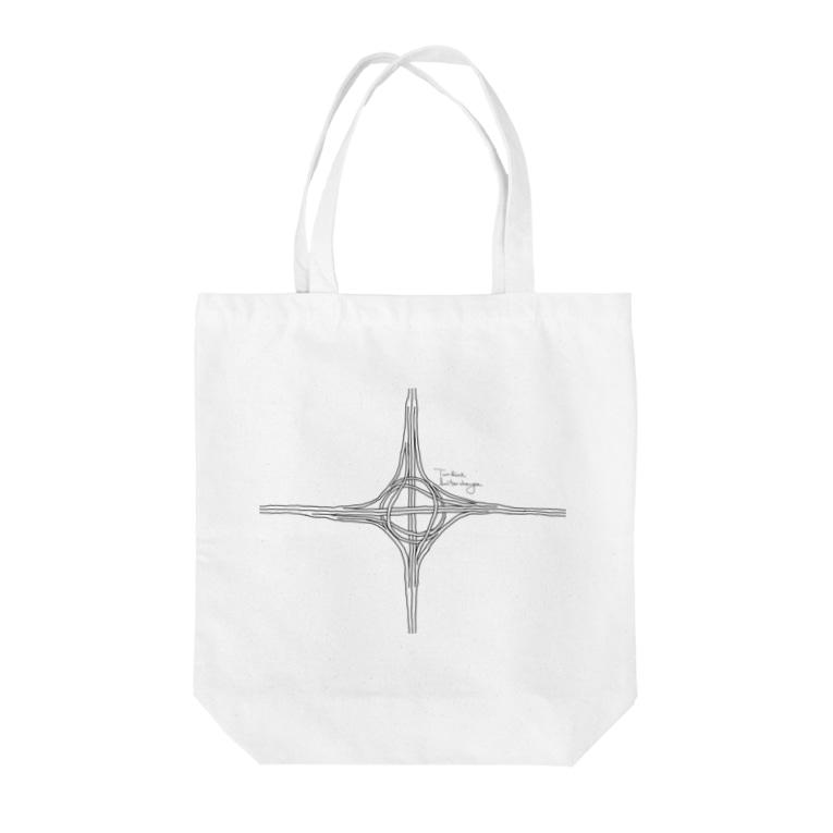 Rakushigeショップのタービン型インターチェンジ Tote bags