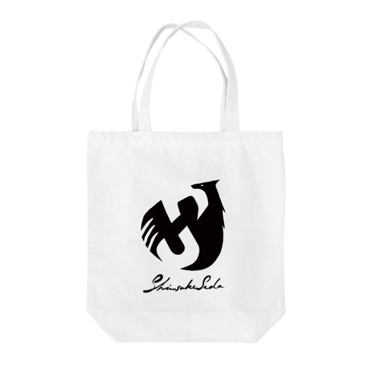 Shinsuke Sada Goods ShopのSHINSUKE SADA オフィシャルロゴグッズ Tote bags