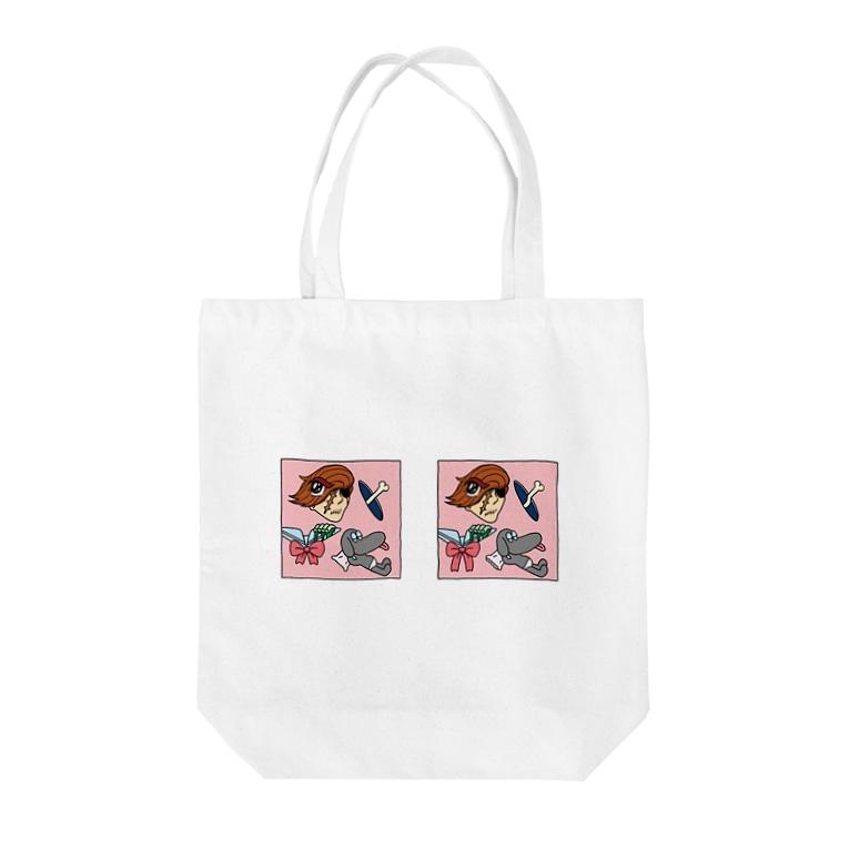 TAACHI illustrationのまちがいさがし Tote bags