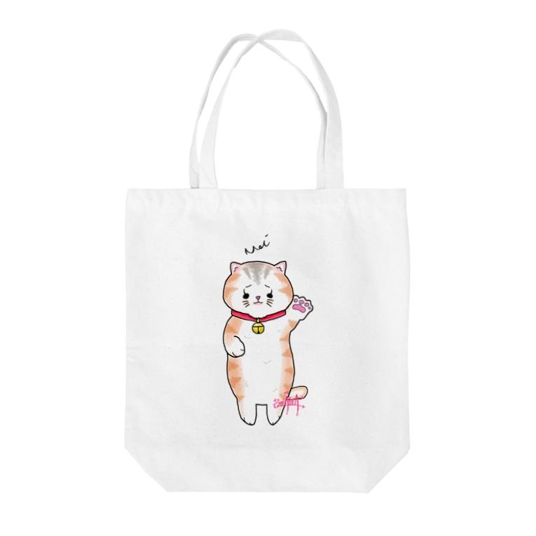Glamorous design studioの「Mei」ちゃんトートバッグ Tote bags